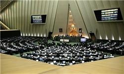 انتخاب ۳ عضو حقوقدان شورای نگهبان در دستور کار نشست علنی پارلمان