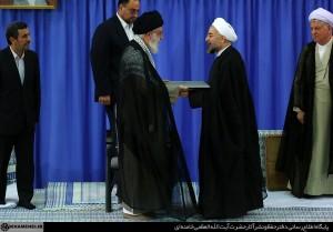 مراسم تنفیذ حكم یازدهمین دورهى رياست جمهورى اسلامى ايران+10عکس