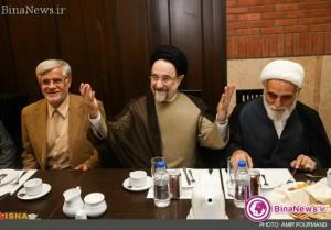 مراسم افطاری محمدرضا عارف+23عکس