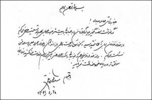 نامه سيد محمد خاتمي به حامد بهداد و تسليت فوت پدرش