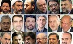 فوری: نتیجه رای اعتماد نمایندگان مجلس به کابینه یازدهم+جدول