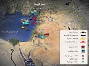 رژیم صهیونیستی مسئولیت پرتاب موشک در دریای مدیترانه را پذیرفت