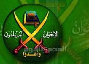 اخوانالمسلمین مصر ممنوعالفعالیت شد