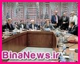 رضایت ایران و غرب از مذاکرات تاریخی