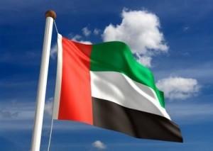 توقف اخراج ایرانیان از امارات