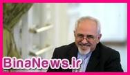 ظریف:دیدار کوتاهی با جان کری داشتم