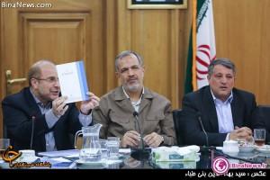 انتخاب شهردار تهران +15عکس