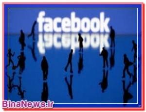 تشکیل کمیته فیس بوک در هیات دولت