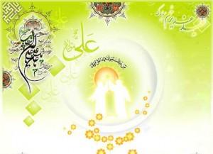 غدیر عظیمترین عید و روز بخشش گناهان / اعمال روز عید غدیر