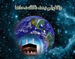 فضیلت شب و روز دحوالارض و اعمال آن