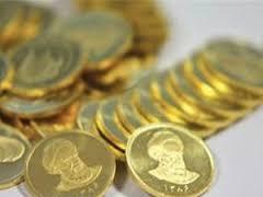 قیمت سکه کمی افزایش یافت ؛ سهشنبه ۲۳ مهر ۱۳۹۲