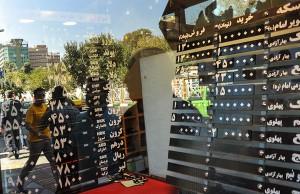قیمت ارز و طلا در بازار 5آبان1392