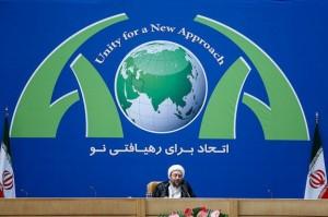 آملیلاریجانی: برخی کارگزاران حکومتی در پرونده 3 هزار میلیاردی محکوم شدهاند