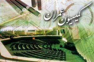 رای مثبت کمیسیون عمران به انتقال پایتخت سیاسی از تهران