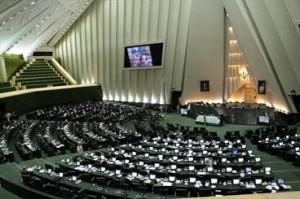 پخش زنده رأی اعتماد مجلس به سه وزیر پیشنهادی