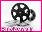 قیمت بلیت سینماها گران شد