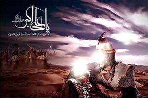 دعای اباعبدالله(ع) در هنگام شهادت علیاکبر(ع)