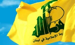 مخالفت آمریکا و روسیه با مشارکت حزبالله لبنان در ژنو 2