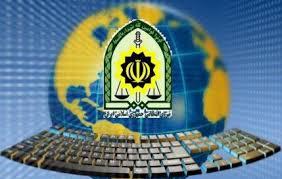 مدیر سایت شرط بندی در شمال کشور دستگیر شد