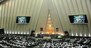 متن کامل گزارش نظارت مجلس از عملکرد سه ماهه اول دولت روحانی