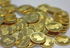 جدیدترین قیمتها از بازار طلا و ارز؛سکه 863 هزار تومان،16آذر1392