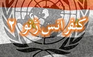 20 دیپلمات آمریکایی هدایت مخالفان سوری را بر عهده دارند