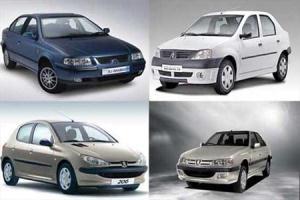 قیمت خودروهای داخلی کاهش یافت