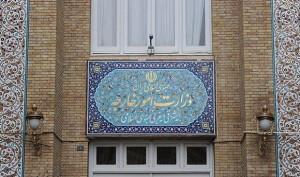 اطلاعیه وزارت خارجه ایران درباره دیدار ظریف و کری