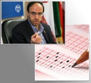 آخرین وضعیت برگزاری آزمون ارشد در گیلان و مازندران