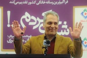 بازگشت مهران مدیری به تلویزیون با بهار