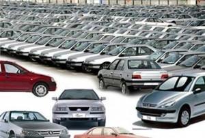 قیمت انواع خودرو داخلی و خارجی/ ۳۱ فروردین 1393