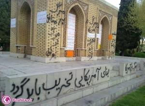 معترضان به دفن ایرانشناس آمریکایی بهدنبال چه هستند؟