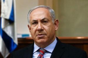 نشست مذاکراتی میان اسرائیل و فلسطین لغو شد
