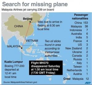 ادامه عملیات جستجوی هواپیمای گمشده در قعر اقیانوس