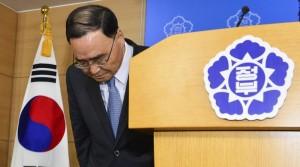استعفای نخستوزیر کره جنوبی در پی حادثه غرق شدن کشتی