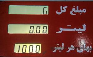 هزینه هر باک ماشین چند تومان افزایش یافت؟