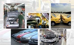 افزایش سرسامآور قیمت انواع خودرو در بازار