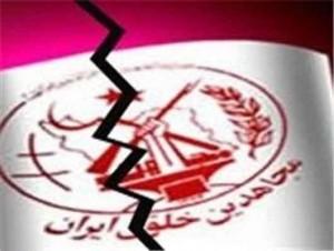 اعلام حمایت رسمی مخالفان نظام سوریه از منافقین