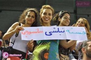 پیام جالب هموطنان به سانسورچی والیبال/عکس