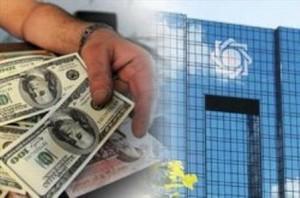 افت نرخ بانکی 13 ارز