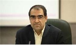برنامههای وزارت بهداشت برای افزایش باروری