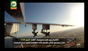 پرواز موفقیتآمیز پهپاد مقاومت بر فراز وزارت جنگ رژیم صهیونیستی