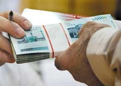 ثواب قرض دادن پول به دیگران