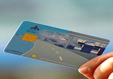 جزییات طرح کارت اعتباری انرژی