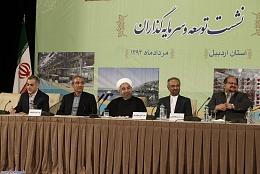 دکتر روحانی: اگر آمریکا تخاصم را کنار بگذارد، شرایط تغییر می کند