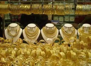 جدیدترین قیمت طلا و سکه در بازار امروز/دوشنبه ۷ مهر ۹۳