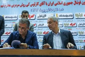 امضا قرارداد 4 ساله کارلوس کیروش با فدراسیون فوتبال ایران