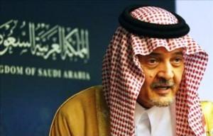 تاکید سعود الفیصل بر حمایت عربستان از یمن