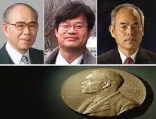 برندگان نوبل فیزیک 2014 معرفی شدند