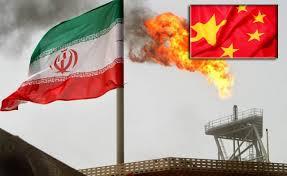 شرط جدید نفتی ایران برای چینیها